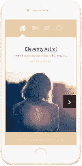 11ty Html5Up Astral - Mobile view.