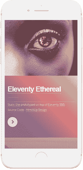 11ty Html5Up Ethereal - Mobile view.