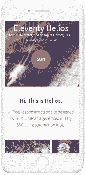 11ty Html5Up Helios - Mobile view.
